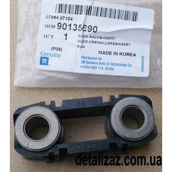 Втулка рулевой рейки (биноколь) Ланос, Сенс. GM 90135890