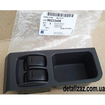 Блок кнопок стеклоподьемника (2 клавиши) Ланос, Сенс. GM 96233406