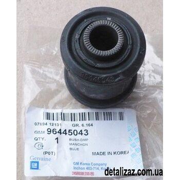 Сайлентблок переднего рычага передний Ланос, Сенс. GM 96445043