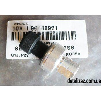 Датчик-клапан перепускной кондиционера Ланос 96448991