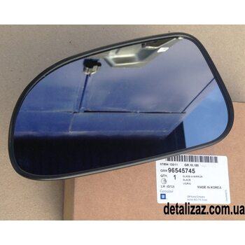 Стекло наружного зеркала левое с электроподогревом Лачетти GM 96545745