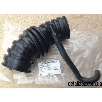 Патрубок воздушного фильтра Лачетти 1.6 GM 96553533
