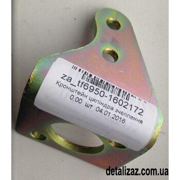 Кронштейн цилиндра сцепления Lanos ЗАЗ TF6950-1602172