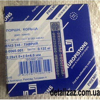 Кольца поршневые 72.25 Таврия Болгария 330-0065-001