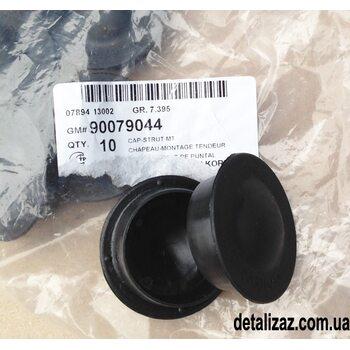 Заглушка опоры переднего амортизатора Сенс Ланоc ЗАЗ TF69Y0-2902653