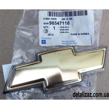 "Эмблема ""крест Chevrolet"" на крышку багажника Лачетти Седан GM 96547116"