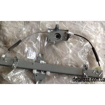 Стеклоподъемник задний правый электрический Aвeo (T250) GM 94567375