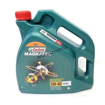 Масло моторное Castrol Magnatec синтетика 5W-40 A3/B4 4л