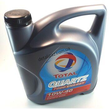 Масло моторное TOTAL QUARTZ 7000 полусинтетика 10W40 4л