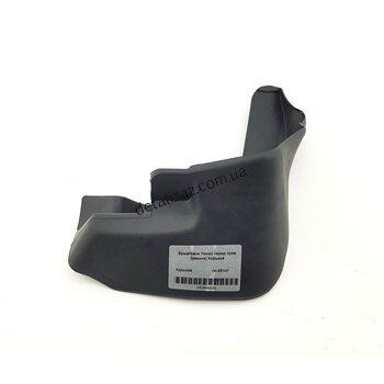 Брызговик переднего колеса правый Ланос резиновый 96306140