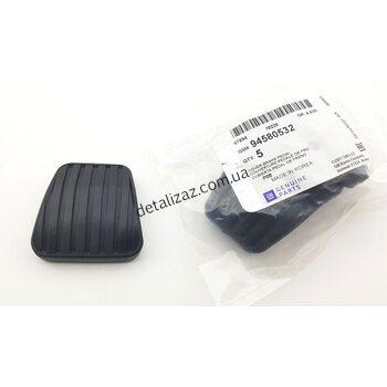 Накладка на педаль тормоза и сцепления GM 94580532