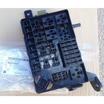 Блок (крышка) предохранителей нижняя часть Сенс, Ланос. GM 96270325