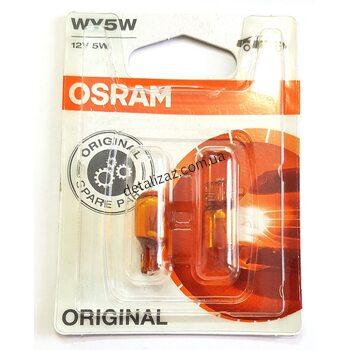 Лампа поворотника желтая 2 шт. OSRAM WY5W
