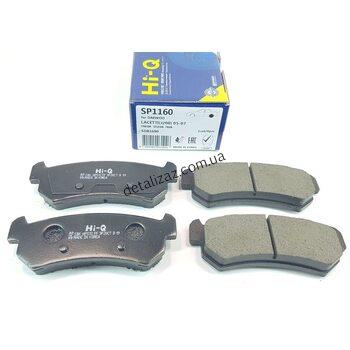 Колодки тормозные задние (к-кт) Лачетти. НI-Q SP1160