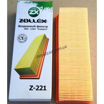 Фильтр воздушный на инжекторные Таврия Славута Zollex Z-221