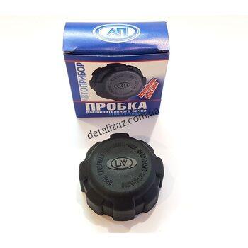 Крышка расширительного бачка Таврия Славута ЗАЗ 2108-1311065