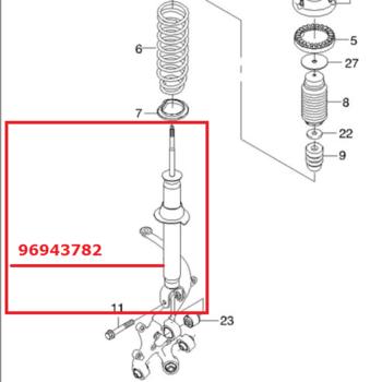 Амортизатор GM задний правый Epica 96943782