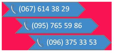 Телефоны интернет-магазина ДеталиЗАЗ